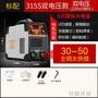 電焊機 松勒315 400雙電壓220v 380v兩用全自動家用小型全銅工業級電焊機 ATF 智聯世界