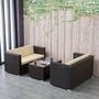 戶外休閒藤編沙發咖啡廳陽臺藤椅沙發雙人位藤沙發椅卡座茶幾組合xw