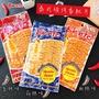 泰國 Bento 泰式碳烤香魷片 🦑 24g 大包裝 🌶 魷魚片 超味魷魚片 香魷片