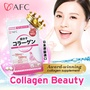 AFC Collagen Beauty