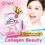 AFC Collagen Beauty