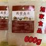 『尋貨』旭家 蒟蒻晶米 600g 台灣製 蒟蒻麵 蒟蒻米 蒟蒻食品