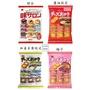 ※胖塔塔※[現貨] Bourbon 北日本 米果 三味綜合/醬油起司/加曼貝爾起司/梅子