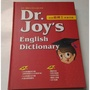 佳音酷博士英漢字典(附MP3光碟)