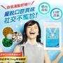 【買二送一】🇯🇵日本🇯🇵 VENTUNO 滿點吐息 1包30錠