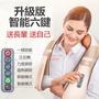 多功能3D揉捏肩頸帶按摩披肩按摩舒壓肩帶【特惠價】