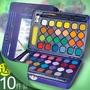 喬爾喬內固體水彩 水彩顏料盒便攜式調色盤水彩入門36色顏料套裝學生兒童美術繪畫用品固體水彩顏料 48色套裝