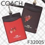 Coach Lanyard Model F32005 - ID Lanyard - Ladies Design