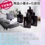 PRIMY公司貨 現貨秒出-潔膚露、洗髮露/洗浴組合#沐浴乳#洗髮乳