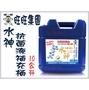 【李小貓之家】水神抗菌液《抗菌液•桶裝10公升(含運450)》安全,維持寵物健康,旺旺集團出品