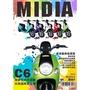 聊聊看實車 輝普 C6 48V15AH/24AH 鉛酸電池  電動自行車 電動車 電動機車 參考光陽 Mint Cozy