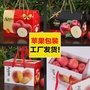 【PIUWR】蘋果禮盒空盒子高檔水果包裝盒禮品盒橙子石榴紙盒紙箱定做定制