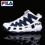 FILA Unisex Spaghetti 95 Shoes Athletic Running White Blue FS1HTA1014X_WNV
