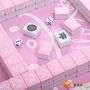 秒殺 kt貓手搓麻將牌hello kitty家用粉色可愛卡通麻將中大號定制麻將·懒羊羊