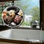►泰安高cp值特色湯屋泰安湯悅溫泉會館.豪華湯屋+和漢料理套餐雙人組 1399元