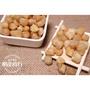 【明彥商行】大顆珠貝 小干貝 (SIZE L,300粒) 煮雞湯 肉粽 珠貝