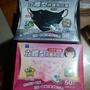 現貨 藍鷹牌 立體 3D 口罩 NP-3D NP-3DS 成人 兒童