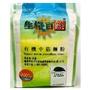 【生機百饌】有機中筋麵粉(500g/1包)