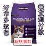 現貨 costco 好市多 貓飼料 深紫包11.34公斤(限量)  非 分裝 貓糧 貓