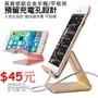 【台灣快速出貨】鋁合金 手機支架 桌上型 手機 平板神器 金屬手機支架 平板電腦Ipad架