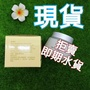 藝思晨第二代彈力蛋白護髮霜(有效期2024年12月)