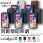 【現貨秒出】美國 CATALYST 軍規防摔 iPhone 11 Pro XS Max 7 8 Plus 耐衝擊保護殼