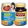 [萊萃美] 維生素B群加鋅 (50錠+50錠)超值組