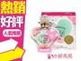 日本限量 Love passport 茱麗葉-幸福成真 女性淡香精 40ml◐香水綁馬尾◐