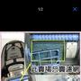 【新莊信源】全新【日立免紙袋吸塵器專用馬達前濾網】《CVSL10T適用》CVSJ10010