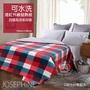 【JOSEPHINE約瑟芬】MIT台灣製 遠紅外線 四層高透氣保暖發熱被SB-31