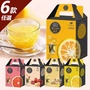 ☆即期良品出清☆ 韓國 VONBEE 柚子茶 茶球禮盒(30g*10入) (請確認效期再下單喔~)