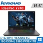 促銷價Lenovo IdeaPad Y740-81UH001TTW 15.6