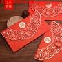 愛生活 恭賀新禧 婚慶用品激光鏤空紅包袋個性創意高檔結婚大小紅包婚禮通用利是封 ASH1212B