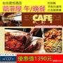 (現票)台北君悅酒店 凱菲屋 平日午或晚餐券自助餐券乙張