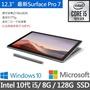 【Microsoft 微軟】Surface Pro 7 12.3吋2in1筆電 - 白金(Core i5/8G/128G SSD/W10/VDV-00011)