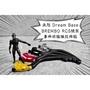 卡亂亂賣 承旭 BREMBO RCS 總泵 專用 CNC 碳纖維 卡夢 拉桿 RCS 14 15 17 19