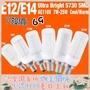 LED 明亮 玉米 燈 檯燈 E14 E12 正白 暖白 乳白 燈 7W 9W 12W 15W 20W 25W 110V