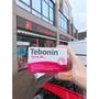 200粒 【意志購🇩🇪德國代購】德國 Tebonin 40mg 200粒 循例寧 循利寧 德國製 40 mg 原裝
