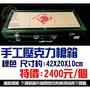 【聯合釣具-竹南店】手工壓克力槍箱 綠色 尺寸約:42X20X10cm