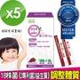 悠活原力 LP28敏立清Plus益生菌X3or5盒   多多/葡萄/草莓