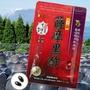 超過4個貨到付款是7個,并且使1個贈品♪鹿兒島縣福山町產的薩摩黑醋對膠囊凝縮!! 支援美容、减肥的♪薩摩黑醋(satsumakurozu) Chara Lab