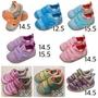combi 康貝 幼兒機能鞋(無盒)
