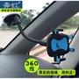 满200元出货哦!車載手機支架吸盤式儀表臺出風口車內用汽車手機架多功能導航通用