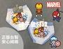 【✨親子童裝館✨】Marvel 復仇者聯盟  男童 三角內褲 正版授權 100%純棉 台灣製造 2件/1組《漫威英雄》