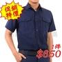 警察制服上衣- S/M/L/XL/2L/3L (EL0010)男女中性款 新式警持制服 制服套裝 戰術服裝 先進警