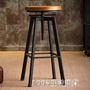 酒吧椅工業風旋轉吧凳家用升降吧台椅實木高腳椅高吧台凳子 1995生活雜貨NMS