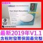 【全新公司貨開發票】TP-Link Deco M9 Plus (1-2入裝) AC2200 智慧家庭網狀 Wi-Fi系統