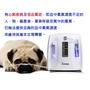寵物氧氣機 O2 免憂提不動 狗狗怕吵 目前市面上最輕最安靜 製氧機