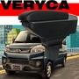 【皮老闆】中華 菱利 VERYCA A180 中央扶手 扶手箱 置物 扶手 中央扶手箱 置物箱 中央扶手箱 USB