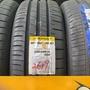 全新輪胎-登陸普R1 205/60/16 泰國-印尼製
